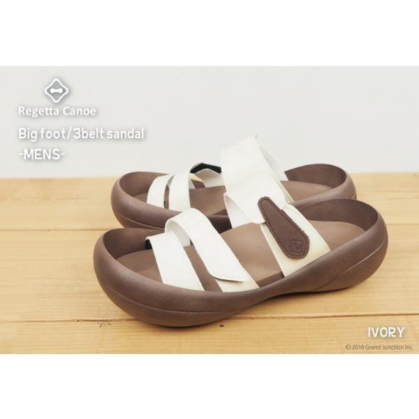 リゲッタカヌー サンダル メンズ おしゃれ ベルト マジックテープ PU 素材 sandal|gjweb|04