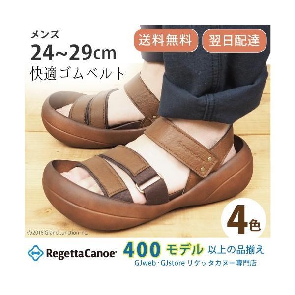 リゲッタカヌー サンダル メンズ おしゃれ ベルト ストラップ マジックテープ sandal|gjweb