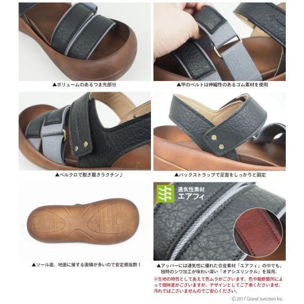 リゲッタカヌー サンダル メンズ おしゃれ ベルト ストラップ マジックテープ sandal|gjweb|04