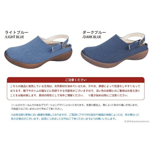リゲッタ カヌー レディース サボ サンダル デニム ストラップ ウェッジ sandal|gjweb|16