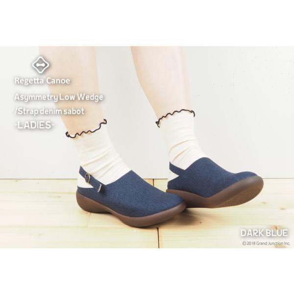 リゲッタ カヌー レディース サボ サンダル デニム ストラップ ウェッジ sandal|gjweb|03