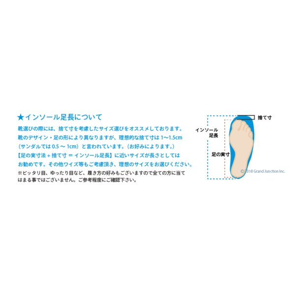 30%OFF セール リゲッタカヌー 手塚治虫 ヒョウタンツギ スニーカー メンズ 日本製 コラボレーション 限定 sale|gjweb|13