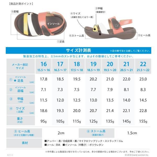 リゲッタ カヌー キッズ サンダル おしゃれ 男 女 ストラップサンダル 3本 ベルト sandal|gjweb|19