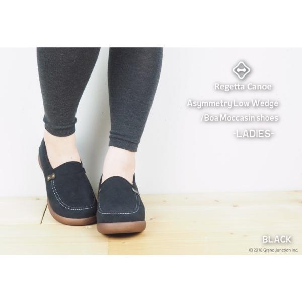 リゲッタ カヌー シューズ レディース モカシン ウェッジソール ボア moccasin shoes|gjweb|03