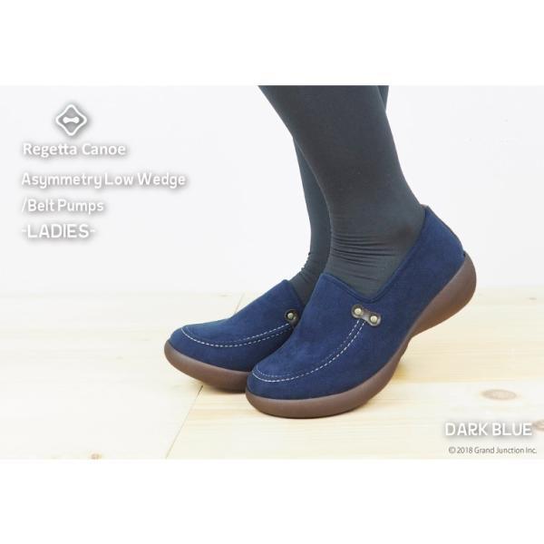 リゲッタ カヌー シューズ レディース モカシン ウェッジソール ボア moccasin shoes|gjweb|04