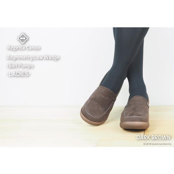 リゲッタ カヌー シューズ レディース モカシン ウェッジソール ボア moccasin shoes|gjweb|06