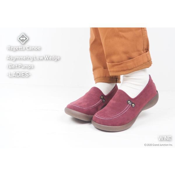 リゲッタ カヌー シューズ レディース モカシン ウェッジソール ボア moccasin shoes|gjweb|07