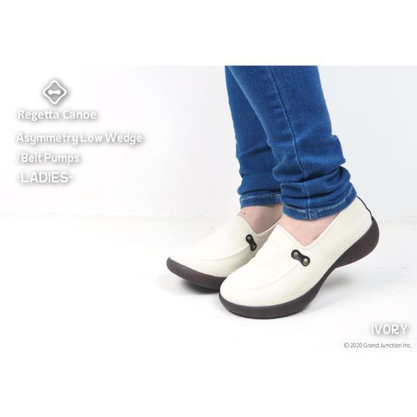 リゲッタ カヌー シューズ レディース モカシン ウェッジソール ボア moccasin shoes|gjweb|08