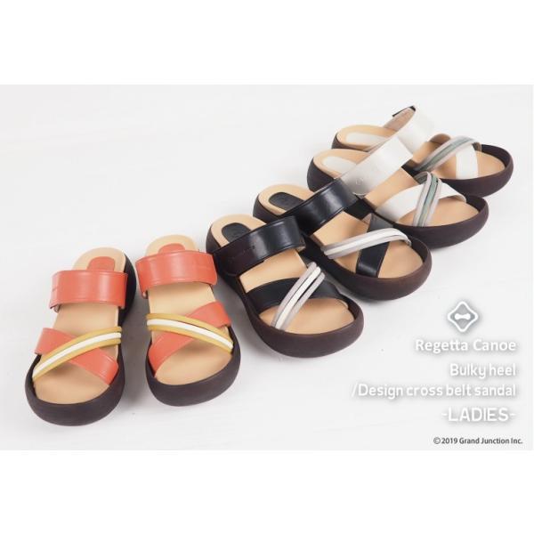 リゲッタ カヌー サンダル レディース  厚底 ウェッジソール クロス ベルト つっかけ 安定 履きやすい sandal gjweb 02