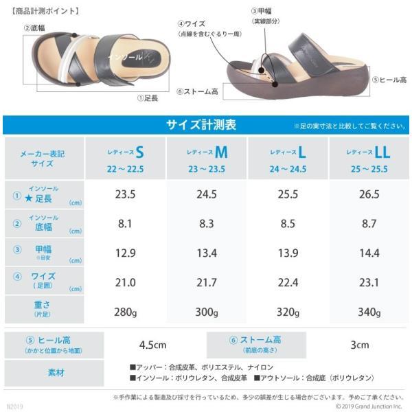 リゲッタ カヌー サンダル レディース  厚底 ウェッジソール クロス ベルト つっかけ 安定 履きやすい sandal gjweb 15