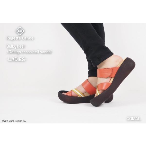 リゲッタ カヌー サンダル レディース  厚底 ウェッジソール クロス ベルト つっかけ 安定 履きやすい sandal gjweb 03