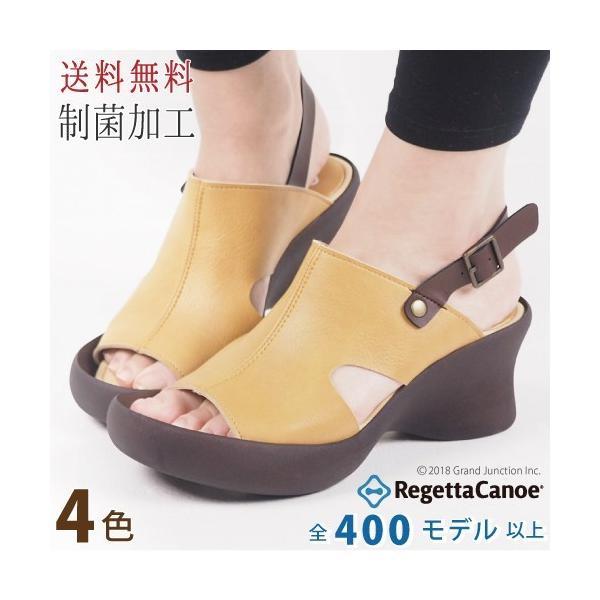 リゲッタ カヌー サンダル レディース 厚底 ウェッジソール 履きやすい オープントゥ ストラップ sandal gjweb