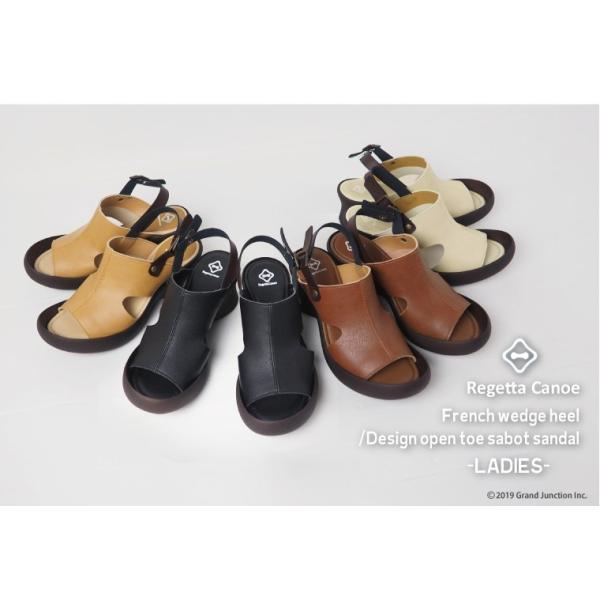 リゲッタ カヌー サンダル レディース 厚底 ウェッジソール 履きやすい オープントゥ ストラップ sandal gjweb 02