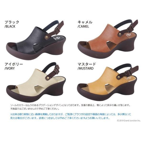 リゲッタ カヌー サンダル レディース 厚底 ウェッジソール 履きやすい オープントゥ ストラップ sandal gjweb 17