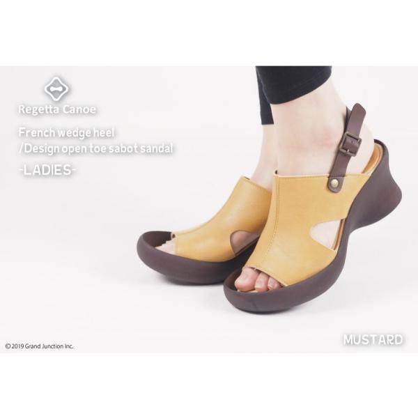 リゲッタ カヌー サンダル レディース 厚底 ウェッジソール 履きやすい オープントゥ ストラップ sandal gjweb 03
