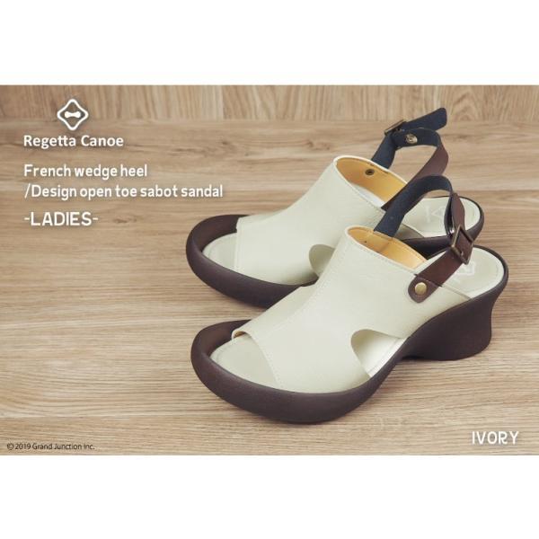 リゲッタ カヌー サンダル レディース 厚底 ウェッジソール 履きやすい オープントゥ ストラップ sandal gjweb 04