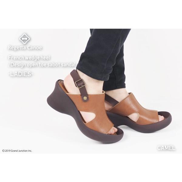リゲッタ カヌー サンダル レディース 厚底 ウェッジソール 履きやすい オープントゥ ストラップ sandal gjweb 06
