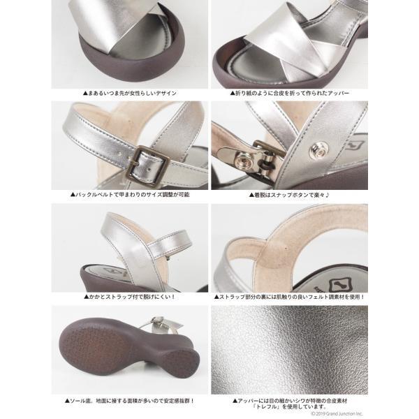 リゲッタ カヌー サンダル レディース 厚底 ウェッジソール かかと ストラップ ハイヒール sandal|gjweb|15