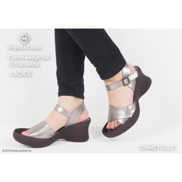 リゲッタ カヌー サンダル レディース 厚底 ウェッジソール かかと ストラップ ハイヒール sandal|gjweb|07