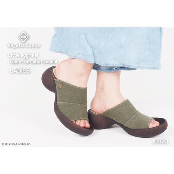 リゲッタ カヌー サンダル レディース つっかけ サボ ウェッジソール sandal