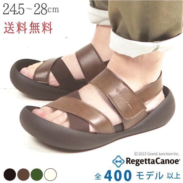 リゲッタ カヌー メンズ サンダル かかと ストラップ クロスベルト おしゃれ 歩きやすい マジックテープ sandal gjweb