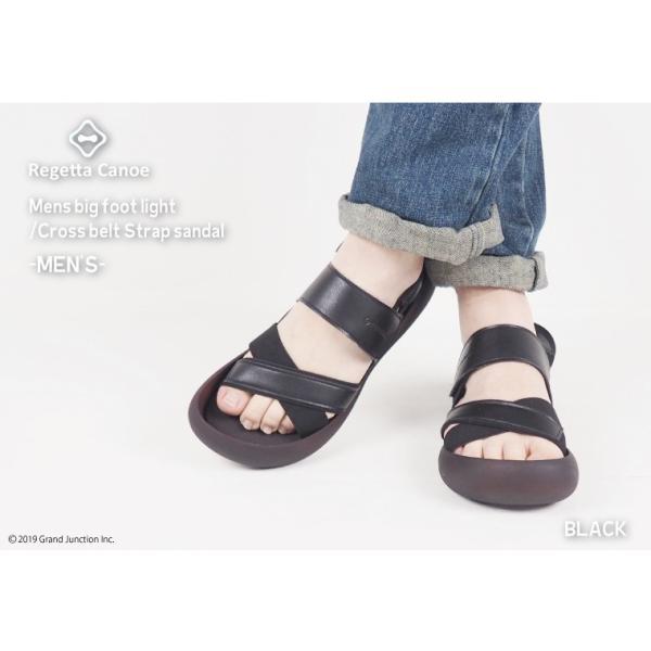リゲッタ カヌー メンズ サンダル かかと ストラップ クロスベルト おしゃれ 歩きやすい マジックテープ sandal gjweb 04