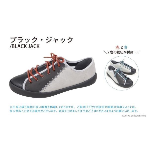 リゲッタ カヌー レディース スニーカー 手塚治虫 ブラックジャック コラボ sneakers