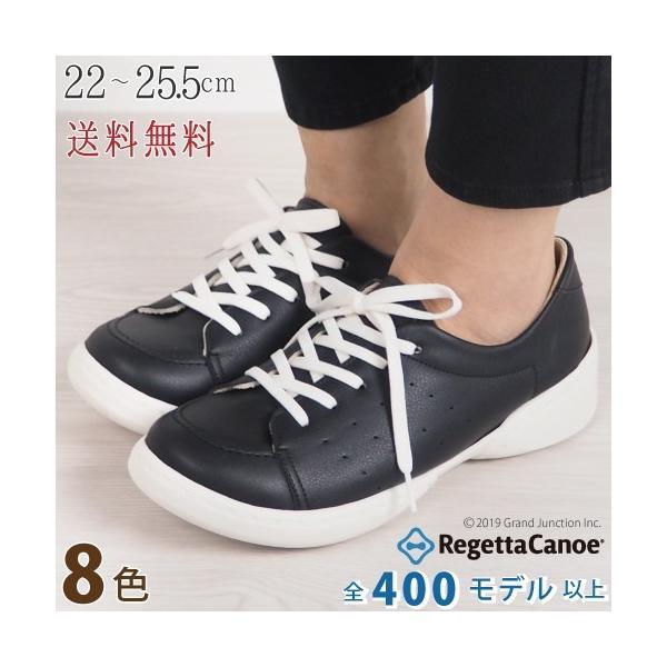 リゲッタ カヌー レディース スニーカー おしゃれ 綺麗め 履きやすい 靴 sneakers|gjweb