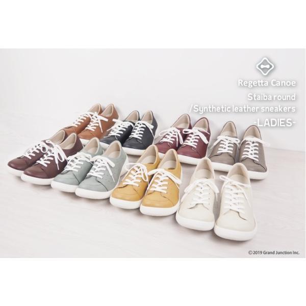 リゲッタ カヌー レディース スニーカー おしゃれ 綺麗め 履きやすい 靴 sneakers|gjweb|02