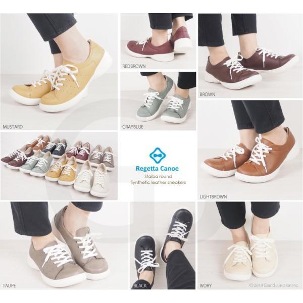 リゲッタ カヌー レディース スニーカー おしゃれ 綺麗め 履きやすい 靴 sneakers|gjweb|11