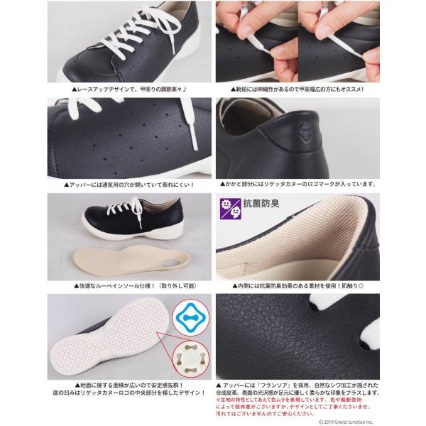 リゲッタ カヌー レディース スニーカー おしゃれ 綺麗め 履きやすい 靴 sneakers|gjweb|13