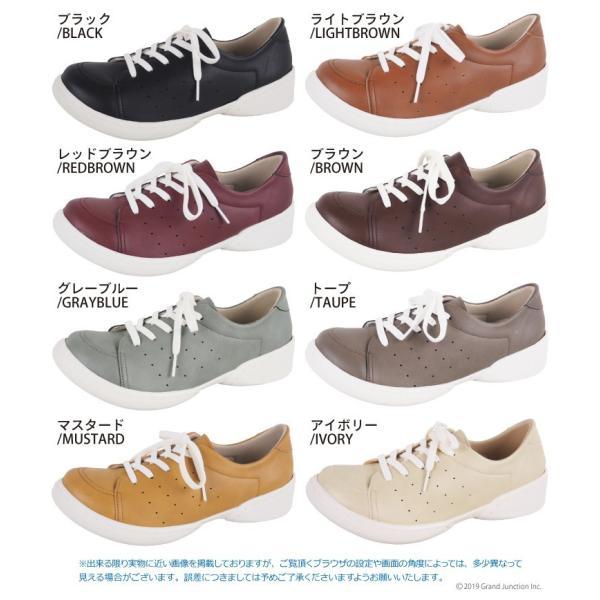 リゲッタ カヌー レディース スニーカー おしゃれ 綺麗め 履きやすい 靴 sneakers|gjweb|17
