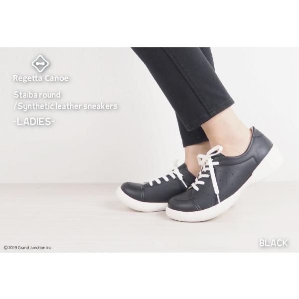 リゲッタ カヌー レディース スニーカー おしゃれ 綺麗め 履きやすい 靴 sneakers|gjweb|03