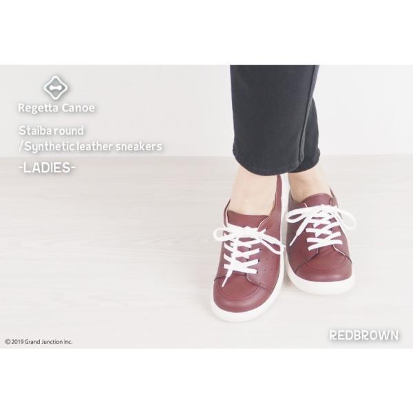 リゲッタ カヌー レディース スニーカー おしゃれ 綺麗め 履きやすい 靴 sneakers|gjweb|05