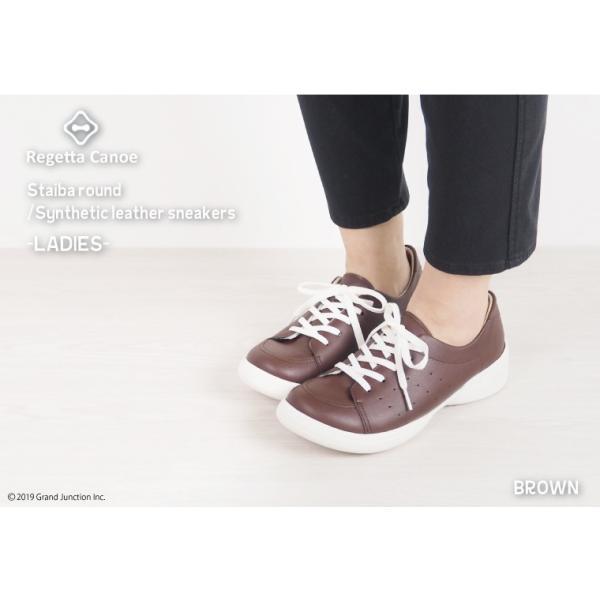 リゲッタ カヌー レディース スニーカー おしゃれ 綺麗め 履きやすい 靴 sneakers|gjweb|06