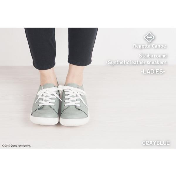 リゲッタ カヌー レディース スニーカー おしゃれ 綺麗め 履きやすい 靴 sneakers|gjweb|07