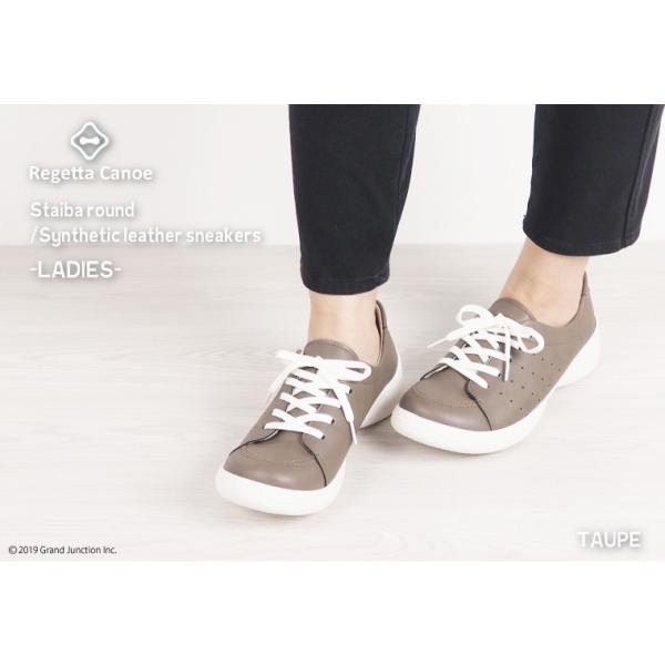 リゲッタ カヌー レディース スニーカー おしゃれ 綺麗め 履きやすい 靴 sneakers|gjweb|08