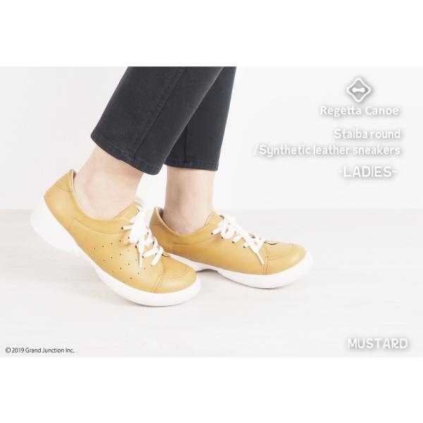 リゲッタ カヌー レディース スニーカー おしゃれ 綺麗め 履きやすい 靴 sneakers|gjweb|09