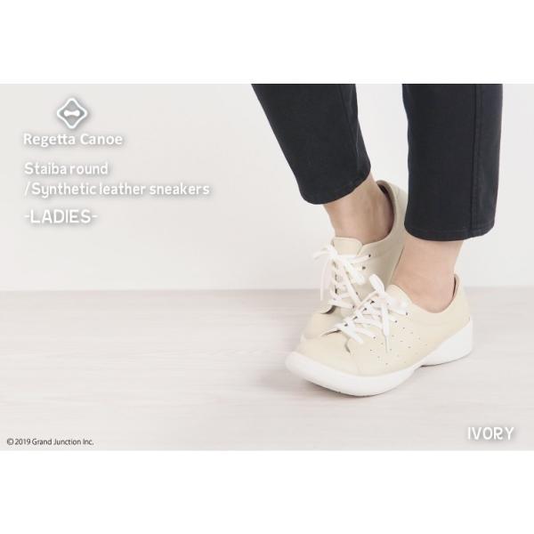 リゲッタ カヌー レディース スニーカー おしゃれ 綺麗め 履きやすい 靴 sneakers|gjweb|10