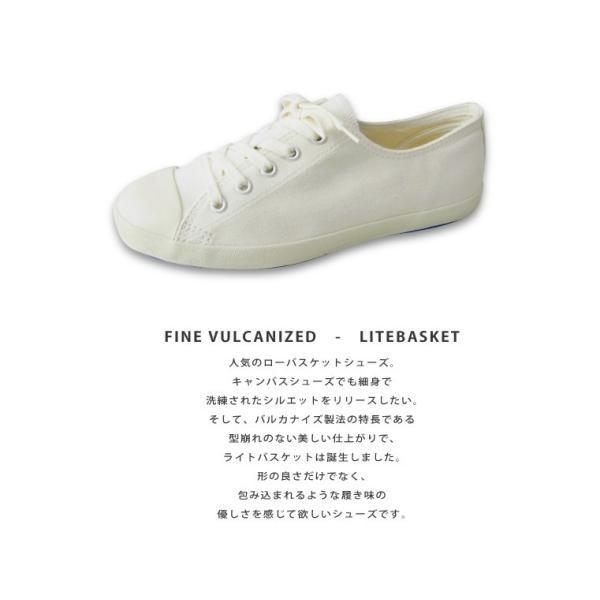 スニーカー キャンバス FINE VULCANIZED LITEBASKET ムーンスター 日本製 gjweb 05