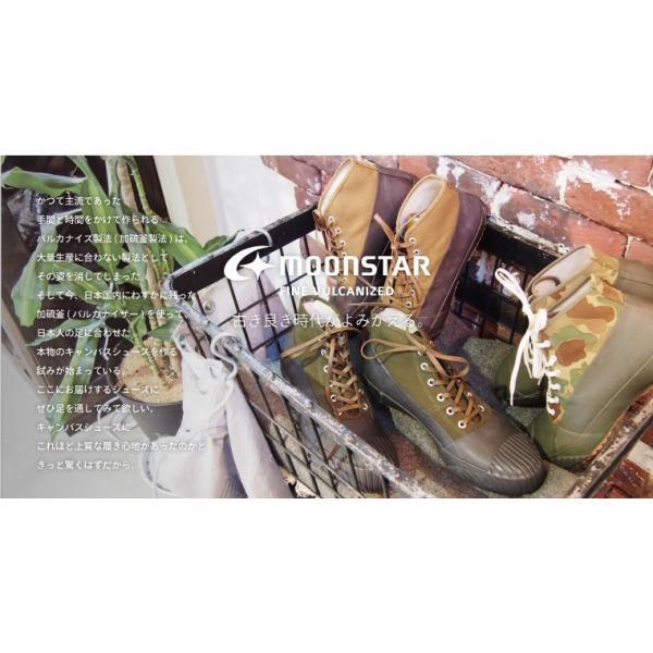 スニーカー レインシューズ FINE VULCANIZED ALWEATHER ムーンスター 日本製|gjweb|03