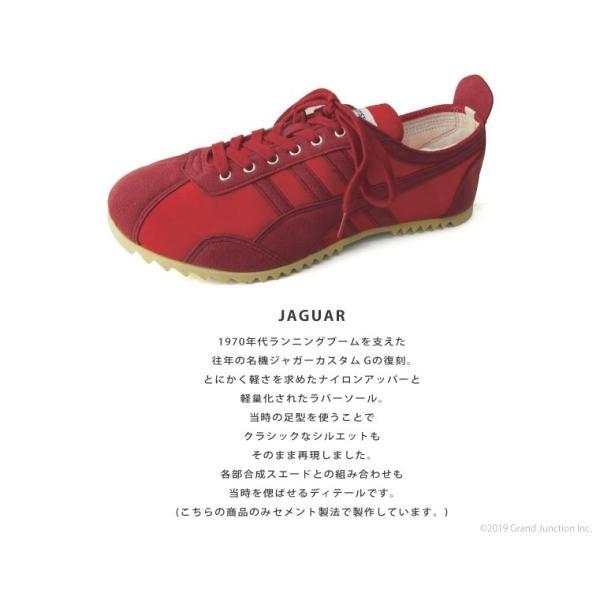 スニーカー ナイロン スエード ランニングシューズ FINE VULCANIZED JAGUAR ムーンスター 日本製 gjweb 02