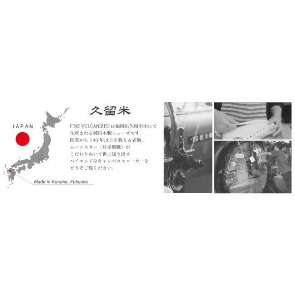 スニーカー ナイロン スエード ランニングシューズ FINE VULCANIZED JAGUAR ムーンスター 日本製 gjweb 16