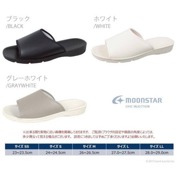 サンダル スクール デイリーサンダル CHIC INJECTION LAZY ムーンスター 日本製 gjweb 20