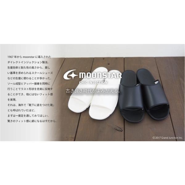 サンダル スクール デイリーサンダル CHIC INJECTION LAZY ムーンスター 日本製 gjweb 03