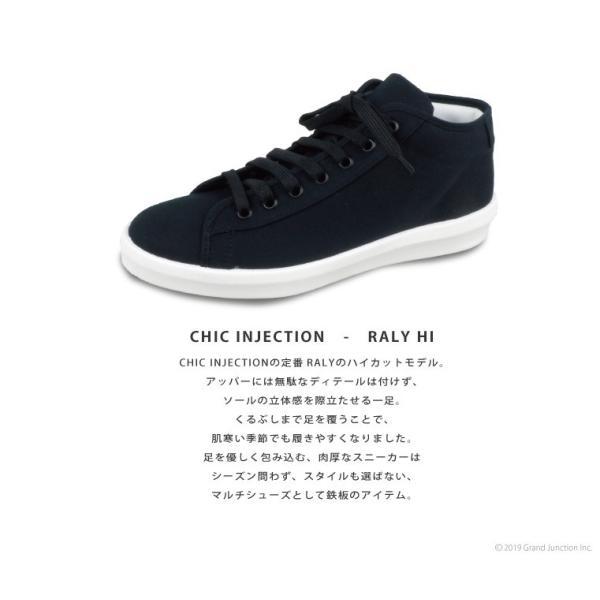 ムーンスター スニーカー メンズ レディース 白 黒 ハイカット キャンバス 日本製 RALY HI sneakers|gjweb|02