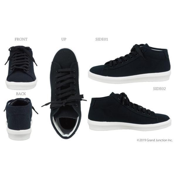 ムーンスター スニーカー メンズ レディース 白 黒 ハイカット キャンバス 日本製 RALY HI sneakers|gjweb|17