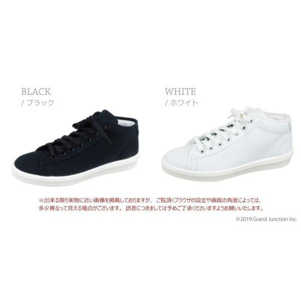 ムーンスター スニーカー メンズ レディース 白 黒 ハイカット キャンバス 日本製 RALY HI sneakers|gjweb|18