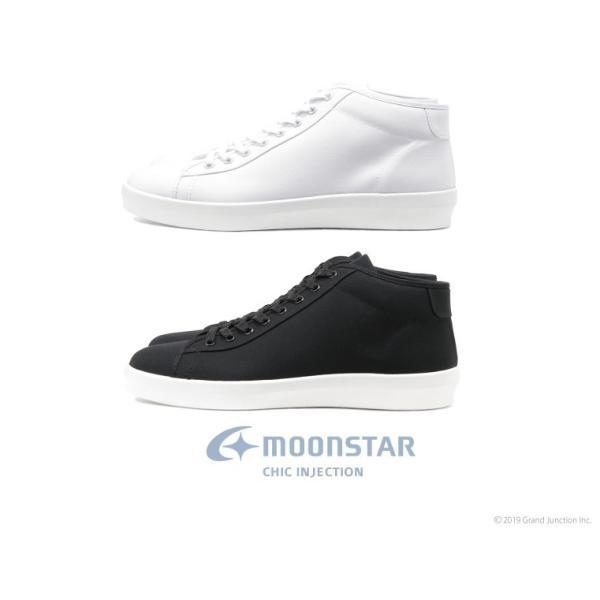 ムーンスター スニーカー メンズ レディース 白 黒 ハイカット キャンバス 日本製 RALY HI sneakers|gjweb|03