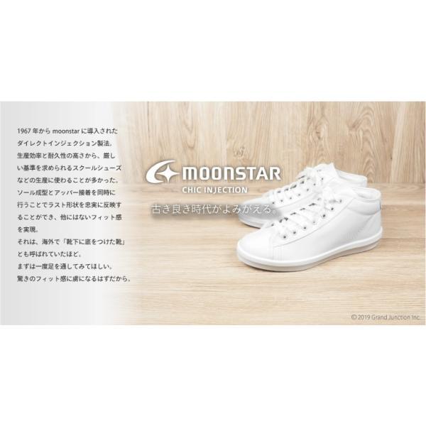 ムーンスター スニーカー メンズ レディース 白 黒 ハイカット キャンバス 日本製 RALY HI sneakers|gjweb|04